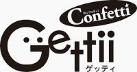 Confetti – カンフェティ
